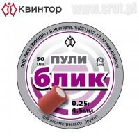 Śrut wybuchowy BLIK 4,5 mm Produkcji Rosyjskiej