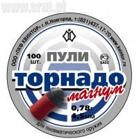 Śrut Kvintor Tornado Magnum 4,5 mm 0,78 g