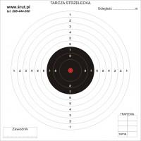 Tarcze strzeleckie 8,5x8,5 cm 100 szt. grube